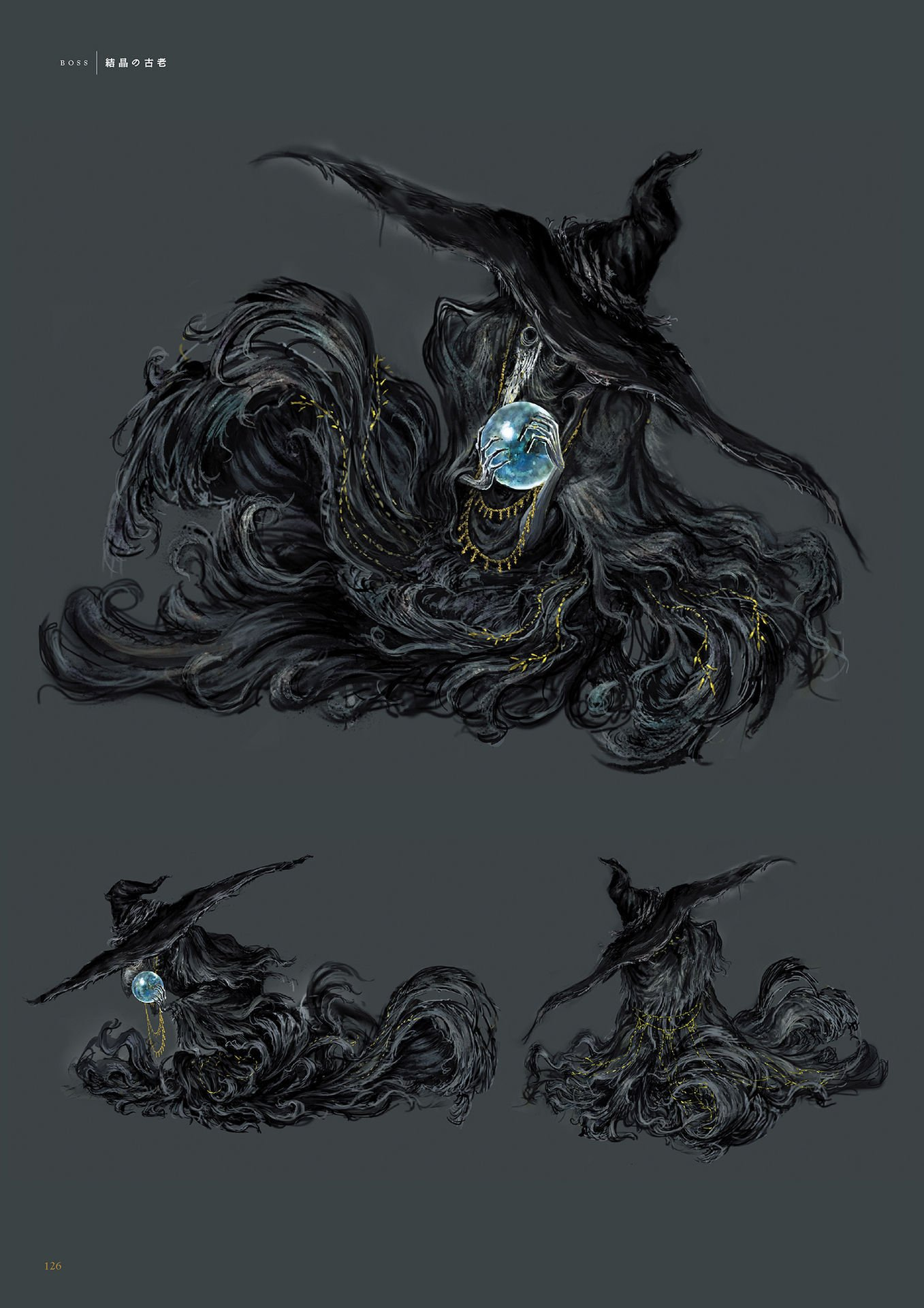 Dark Souls  Permanent Sacrifice Ring