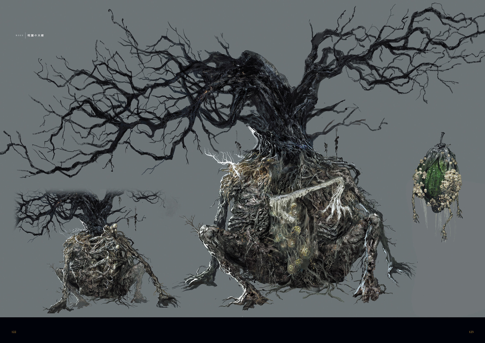 Curse rotted greatwood dark souls 3 wiki for Dark souls 3 architecture