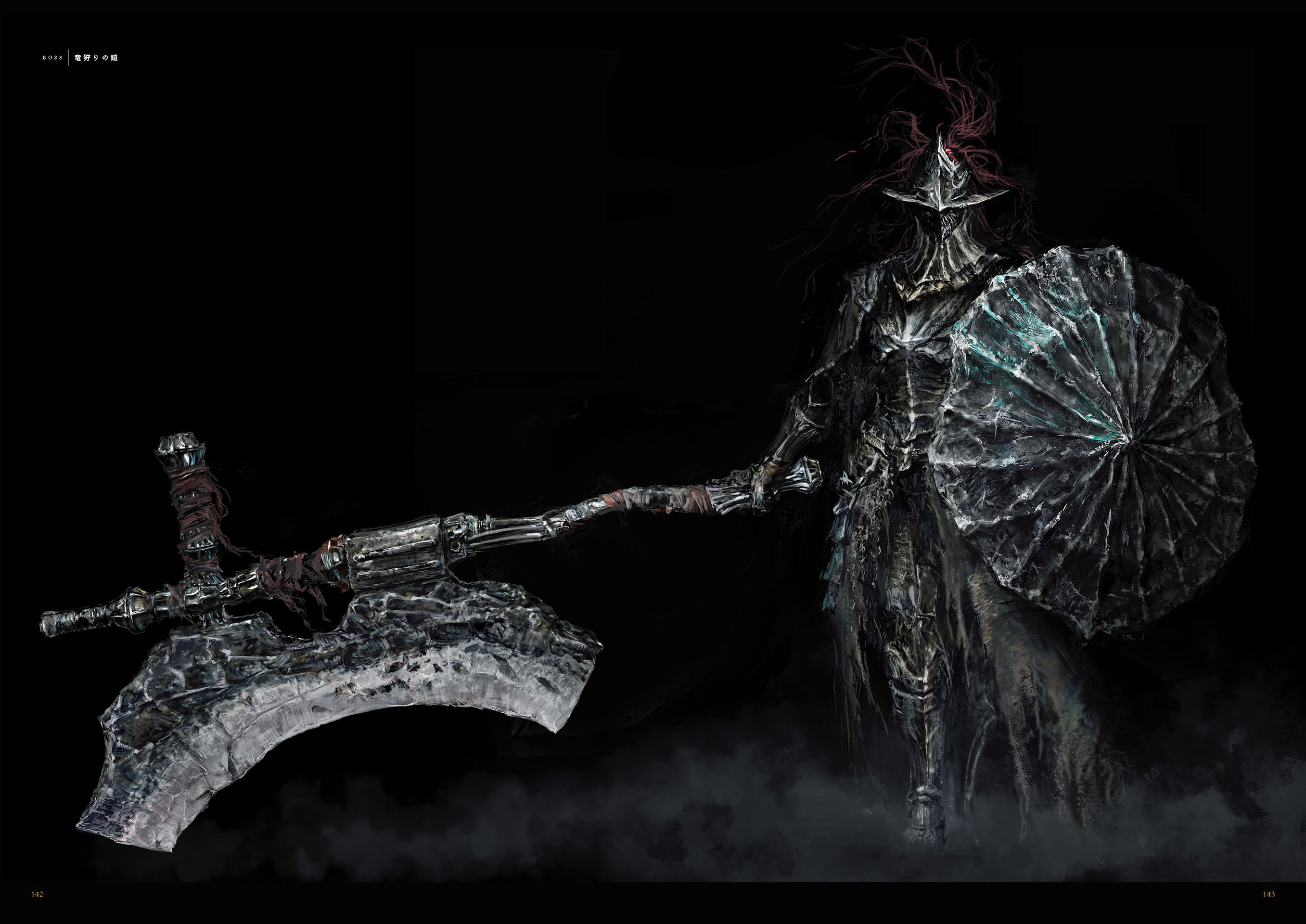 100 Pictures of Dragonslayer Armor