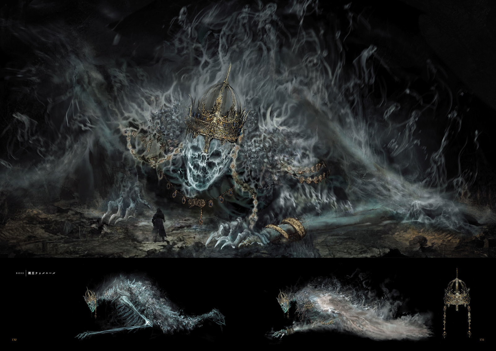 High Lord Wolnir Dark Souls 3 Wiki