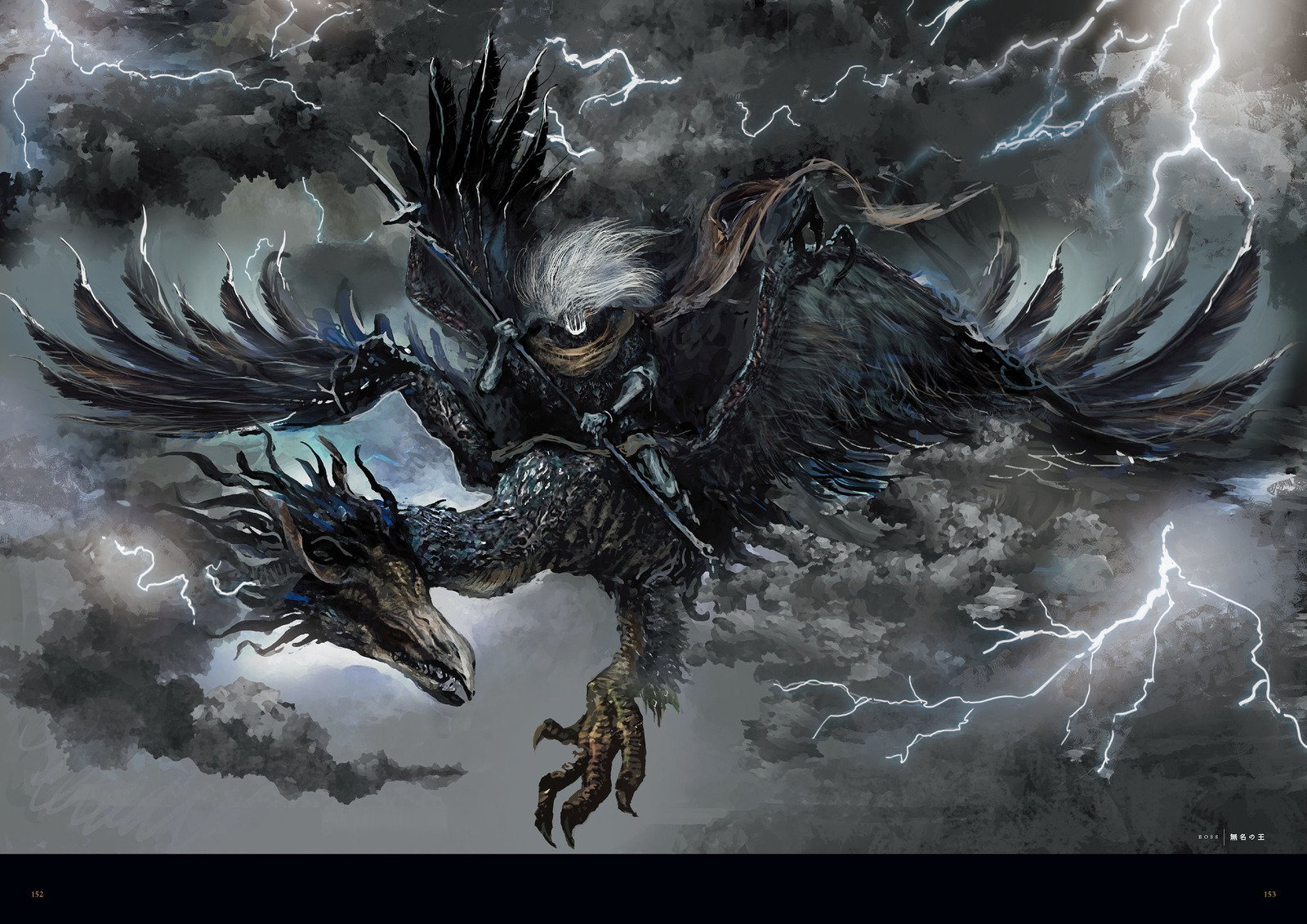 Nameless King | Dark Souls 3 Wiki