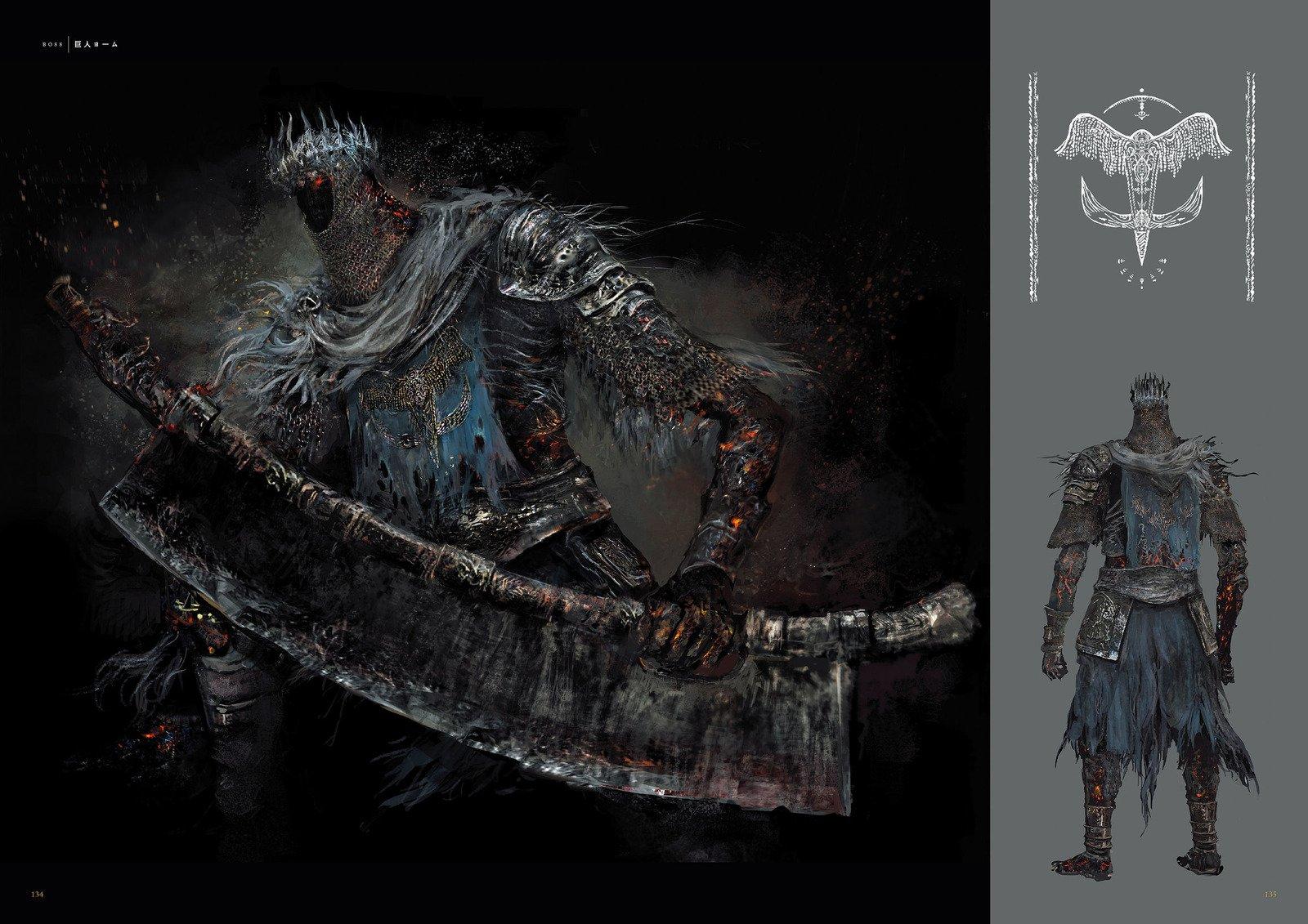 Darksouls3wikifextralife File Dark Souls 3 Yhorm Concept Art