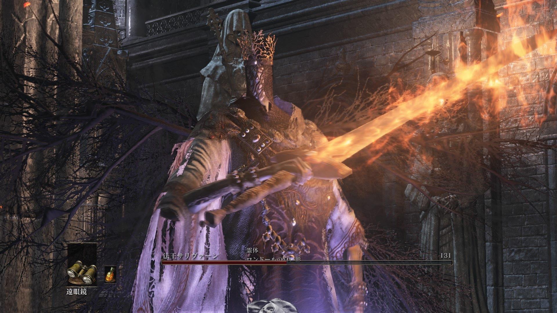 Dark Souls  Pontiff Hunter Build