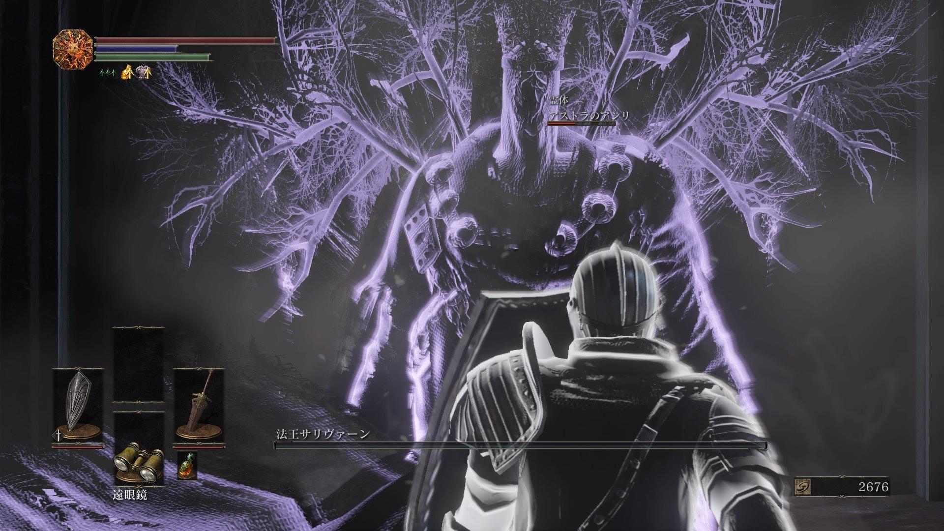 Dark Soul  Sage Ring